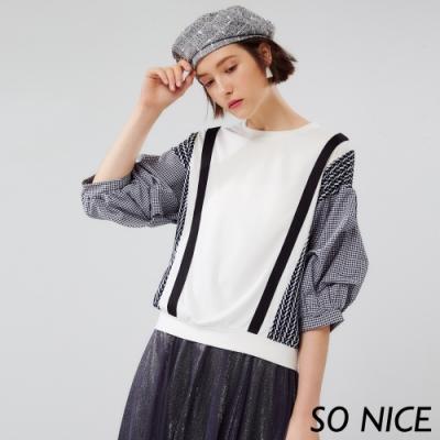 SO NICE個性格紋造型袖上衣
