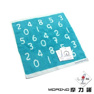 MORINO摩力諾 美國棉魔幻數字緹花方巾/手帕-海洋藍