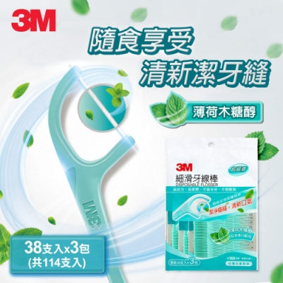 3M 細滑牙線棒-薄荷木糖醇 114支入 (38支x 3入)