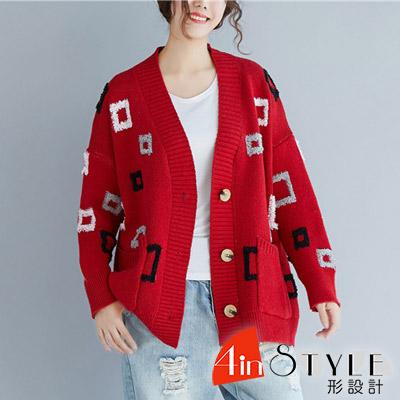 清新方塊圖案排扣針織外套 (共三色)-4inSTYLE形設計
