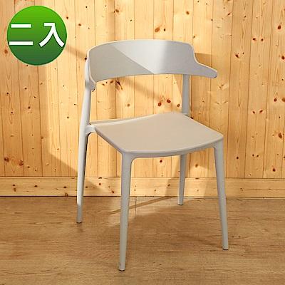 BuyJM菲比U型椅背餐椅/休閒椅(2入)-DIY