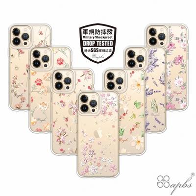 apbs iPhone全系列 輕薄軍規防摔水晶彩鑽手機殼-小清新系列