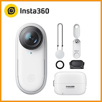 Insta360 GO 2 拇指防抖相機 (東城代理商公司貨)