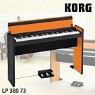 KORG LP-380 73鍵日本原裝數位鋼琴 原廠保固/橙黑色