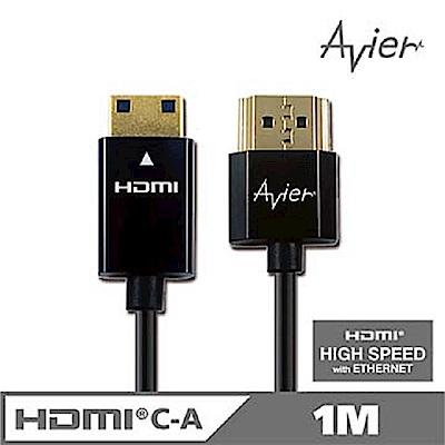 【Avier】HDMI A-mini傳輸線~1.4超薄極細版 (1M)