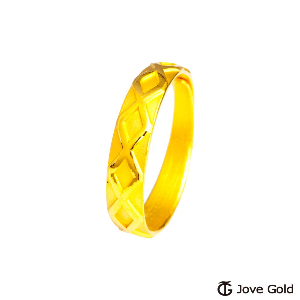Jove Gold 漾金飾 相遇黃金男戒指