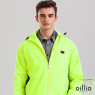 歐洲貴族 oillio 防風防細雨外套 連帽可伸縮防風彈力繩 綠色