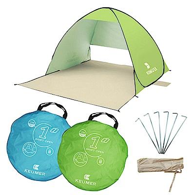 【Incare】秒搭防紫外線降溫帳篷(2色可選)