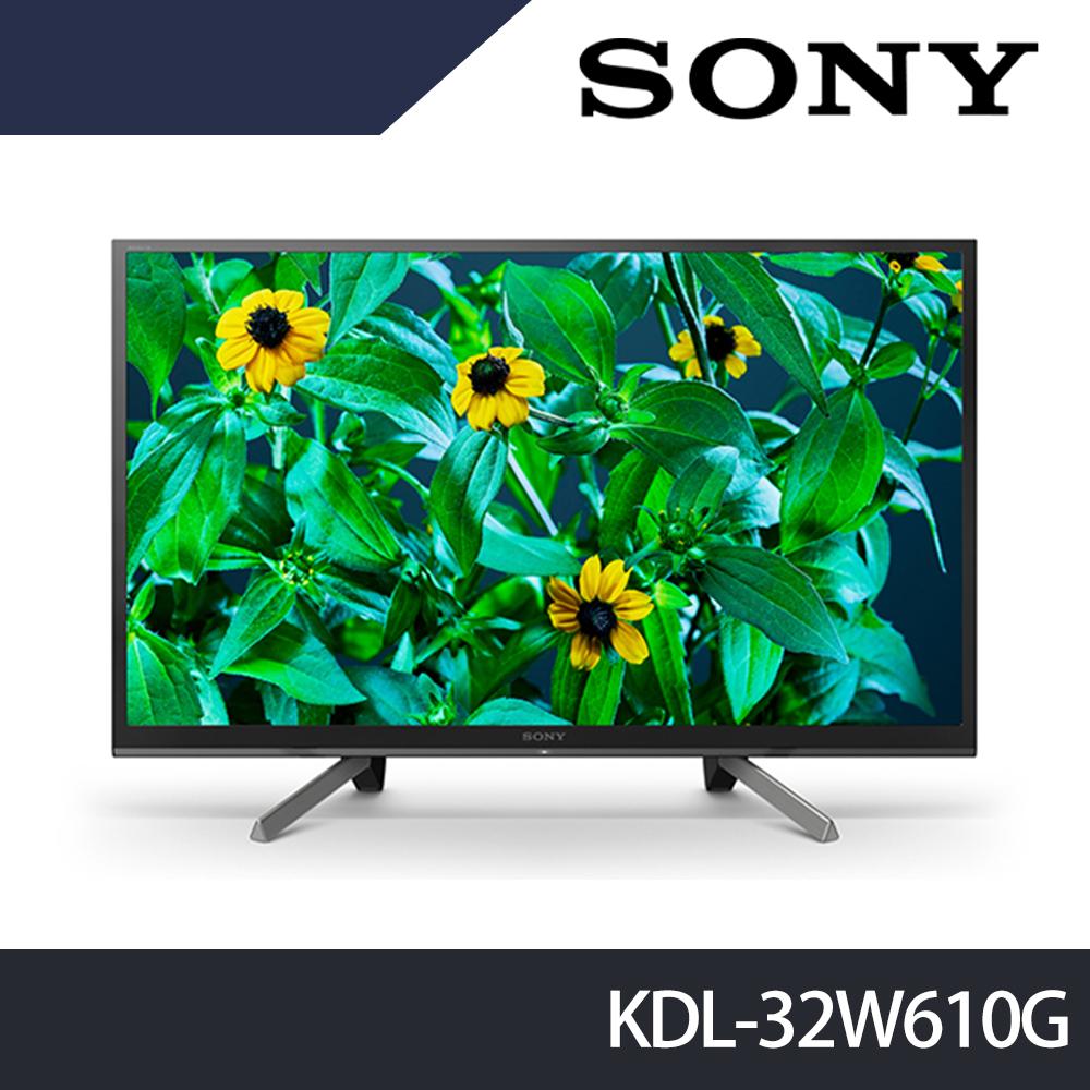 SONY 32吋 HDR 液晶電視 KDL-32W610G