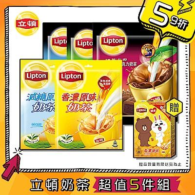 [加贈杯緣公仔組] 立頓 暖心奶茶系列5袋組