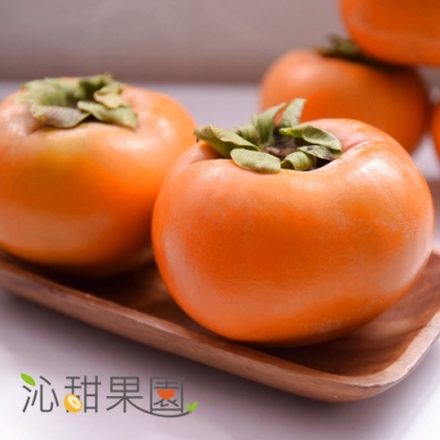 沁甜果園SSN‧高山甜柿8A禮盒(6粒裝)