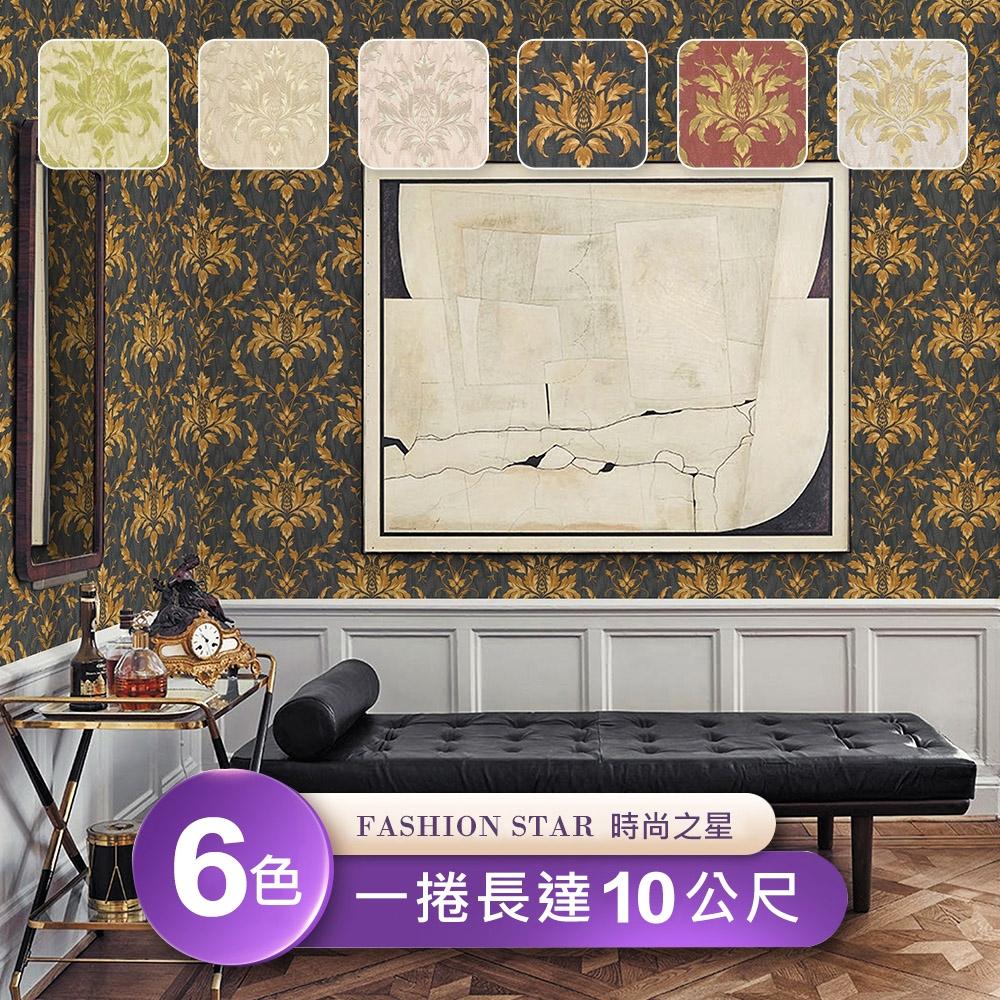 【Fashion Star時尚之星】台製環保無毒防燃耐熱53X1000cm印花浮雕壁紙/壁貼1捲