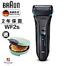 德國百靈BRAUN-WaterFlex水感電鬍刀WF2s (黑)