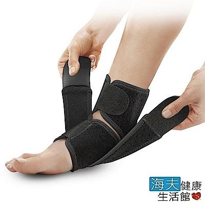 恩悠數位 NU 鈦鍺能量 冰紗護腳踝