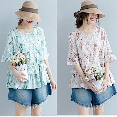 夏季時尚寬鬆印花拼接上衣-F(共二色)-KEER