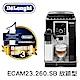 義大利 DeLonghi ECAM 23.260.SB 欣穎型 全自動義式咖啡機 product thumbnail 1