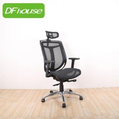 DFhouse哈波特特級全網辦公椅-黑色 64*49*115-122