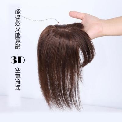 狐狸姬,3D補頭頂空氣流海減齡造型假髮(可選色)