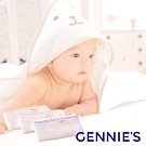 Gennies奇妮-雙面包巾+紗布巾組合