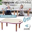 Sagepole 成長美學小魚桌(粉)