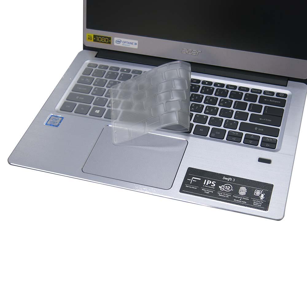 EZstick ACER Swift 3 S40-10 奈米銀抗菌 TPU 鍵盤膜