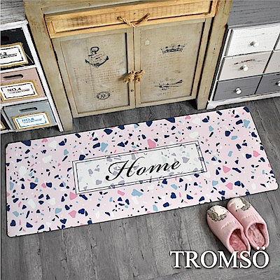 TROMSO 廚房防油皮革地墊-K316粉嫩繽紛