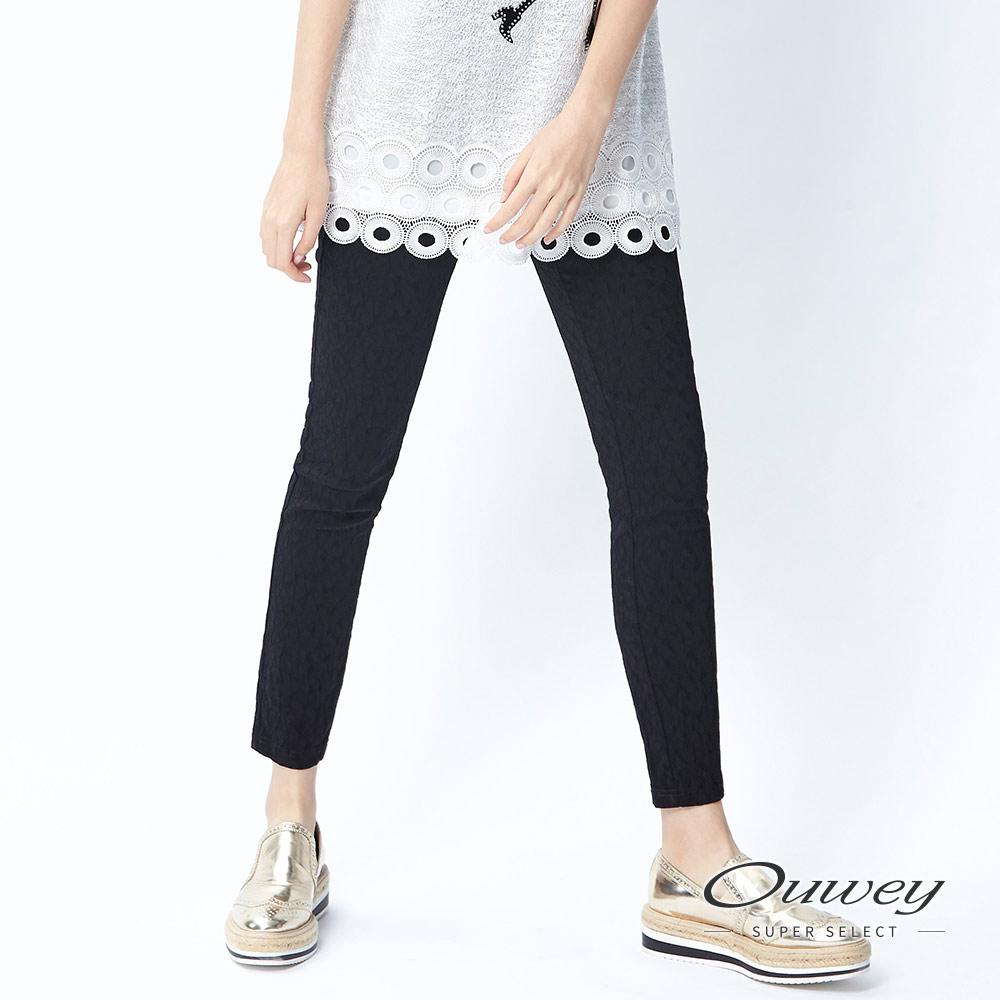 OUWEY歐薇 幾何提花彈性內搭褲(黑)