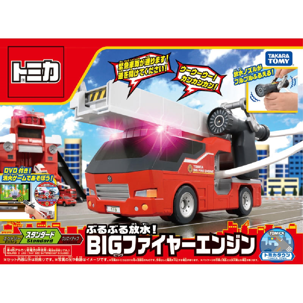 日本TOMICA 交通世界 新城鎮 TM 消防雲梯車消防局連動 TW10489