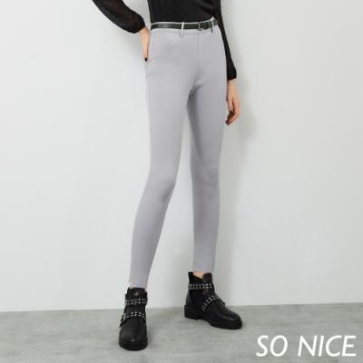 SO NICE簡約斜紋磨毛內搭褲