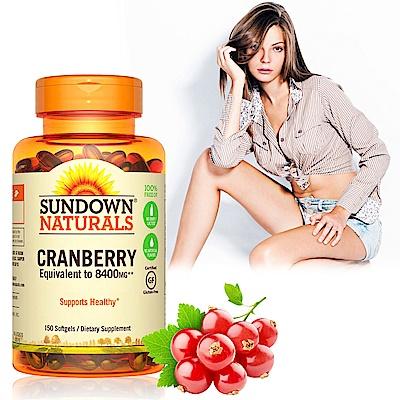 日落恩賜 超級蔓越莓plus維生素D3軟膠囊(150粒/瓶)_效期2019/08/31