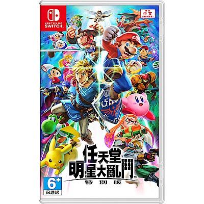 任天堂-Switch-任天堂明星大亂鬥