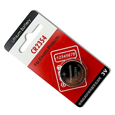 Panasonic 國際牌 CR2354 鈕扣型水銀電池 (一組五入)
