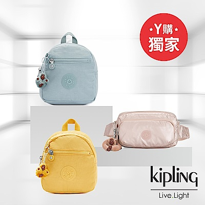 [限時搶]Kipling大空間百搭造型包(後背/側背多款任選均一價)