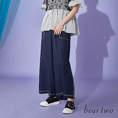 beartwo 白邊車線花紋抽繩寬褲(二色)