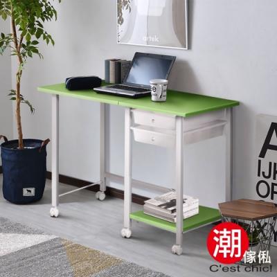 C est Chic_SOHO折疊工作桌-蘋果綠 W100 *D45 *H75 cm