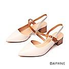 達芙妮DAPHNE 涼鞋-撞色踝帶鑽飾尖頭粗跟涼鞋-米白