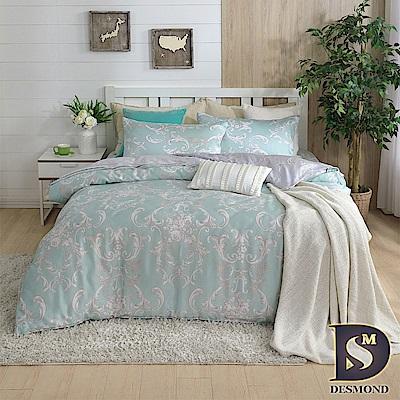 DESMOND岱思夢 雙人 100%天絲八件式床罩組 TENCEL 溫特