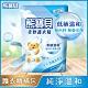 熊寶貝 柔軟護衣精補充包1.84L_純淨溫和 product thumbnail 1
