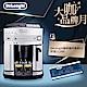 (下單登記送2000)【單機優惠】DeLonghi ESAM 3200 浪漫型 全自動義式咖啡機 product thumbnail 1