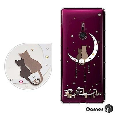 Corner4 Sony Xperia XZ3 奧地利彩鑽防摔手機殼-相愛貓咪