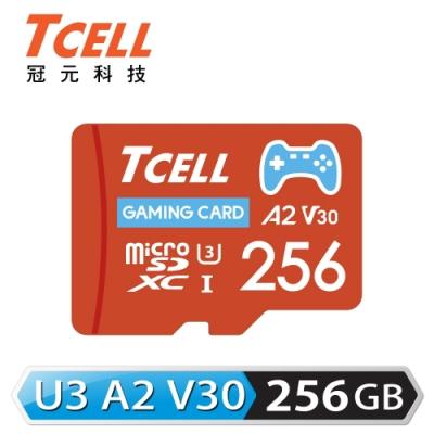 TCELL冠元 MicroSDXC UHS-I (A2)U3 256GB 遊戲專用記憶卡