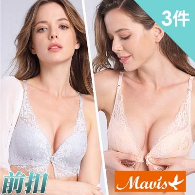 Mavis瑪薇絲-前扣蕾絲無鋼圈內衣(3件組)