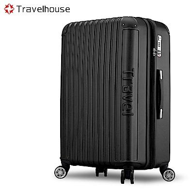 Travelhouse 戀夏圓舞曲 31吋平面式箱紋設計行李箱(經典黑)