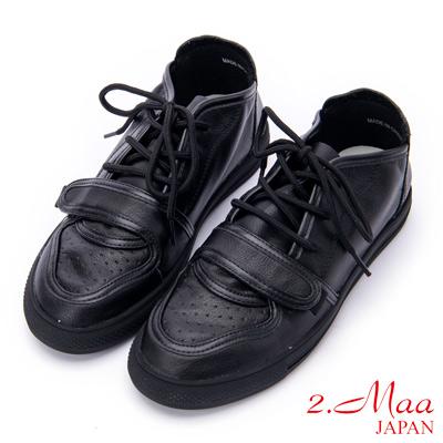 2.Maa 3D立體設計綁帶牛皮休閒鞋 - 純黑