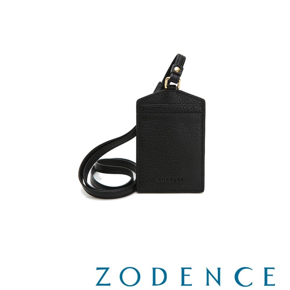ZODENCE DUTTI系列進口牛皮頸帶直式證件套 黑