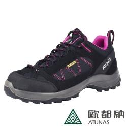 【ATUNAS 歐都納】女款防水透氣抗臭寬楦低筒健行鞋A1GCBB03N黑粉紅/休閒登山鞋