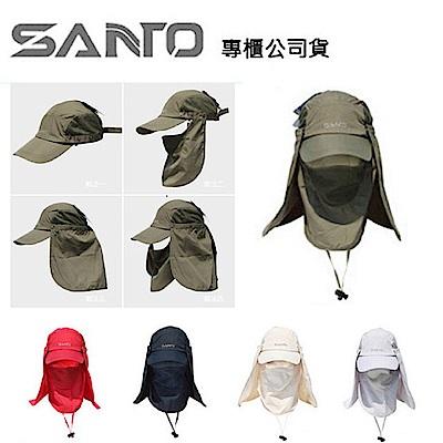 Santo M-11 360度防護 防潑水速乾透氣 遮陽帽 防曬帽