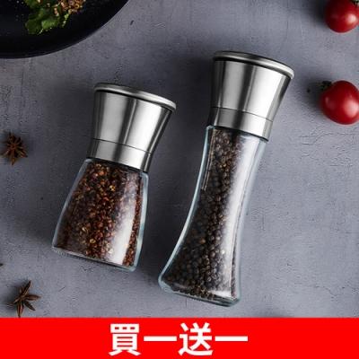 (買一送一)304不鏽鋼質感冷色調調味研磨瓶-共兩款