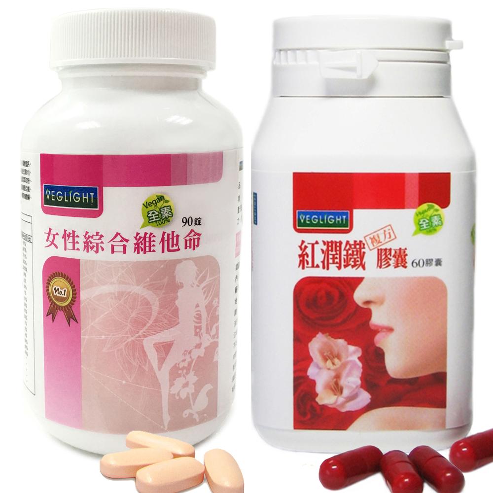 素天堂 女性綜合維他命(2瓶)+紅潤鐵複方(2瓶)
