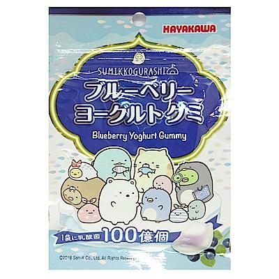 早川 藍莓優格軟糖(40g)